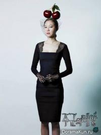 Gong Hyo Jin as Tae Gong Sil