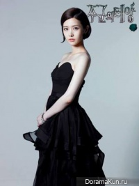 Kim Yoo Ri as Tae Yi Ryung