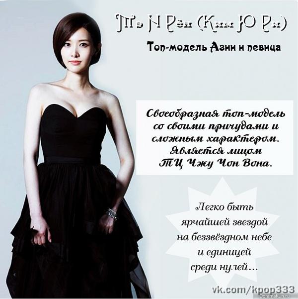 http://doramakun.ru/thumbs/users/9205/111-FOTO/New/6-New/1XXiw4M-c2I-600.jpg