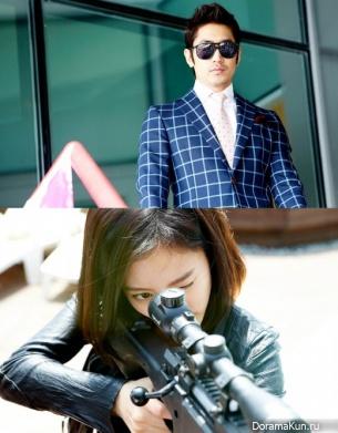 Spy Myung Wol