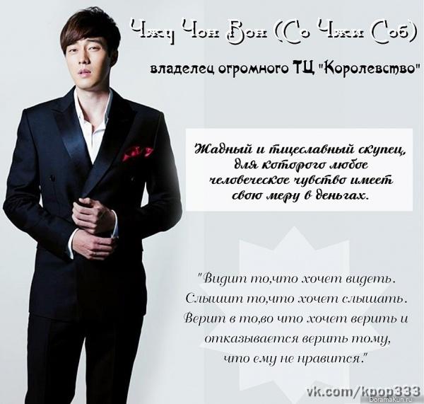 http://doramakun.ru/thumbs/users/9205/111-FOTO/New/6-New/KCZpthxFzGc-600.jpg