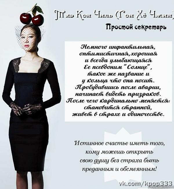 http://doramakun.ru/thumbs/users/9205/111-FOTO/New/6-New/qVk2D4S6UnY-600.jpg