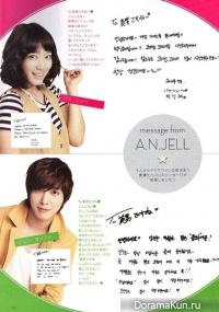 Интервью Jung Yong Hwa и Park Shin Hye - Счастливое воссоединение после долгой разлуки (май 2011)