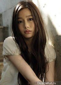 Aoi Yoshikura