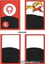 Hwatu