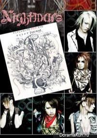 MUSIC JAPAN