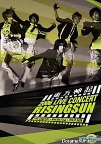 DBSK / TVXQ / Tohoshinki - Live Concert ~Rising Sun~
