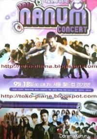 Nanum Concert 2010