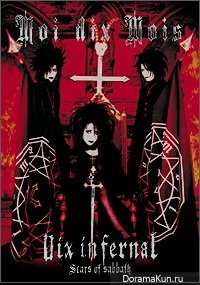 Moi dix Mois - Dix infernal - Scars of Sabbath 2003