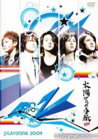 PLAYZONE 2009 - Taiyou Kara no Tegami