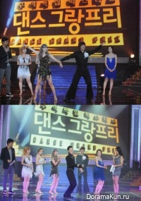 Dance Grand Prix 'Chuseok Special' 2010