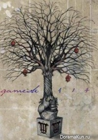 Girugamesh - Inochi No Ki (Limited Edition)