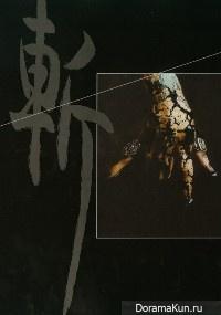 Miyavi - Gekokujou 2003