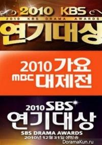 MBC GAYO DAEJUN