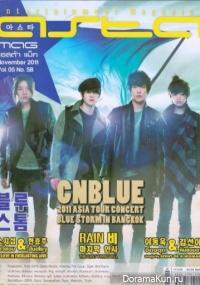 CN BLUE - BLUE STORM 2011