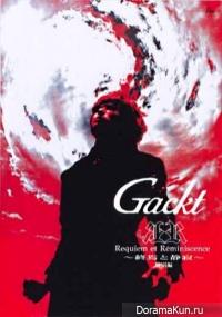 Gackt - Requiem et Reminiscence II 2009