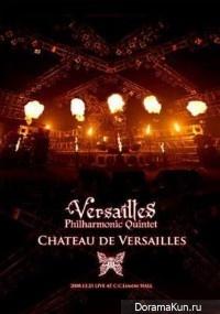 Versailles - Chateau de versailles