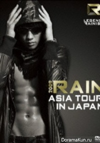 Rain - Legend of Rainism-Asia Tour 2009 in Japan 2009