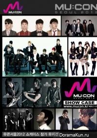 MU:CON Seoul 2012