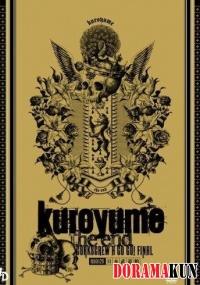 Kuroyume - kuroyume the end CORKSCREW A GO GO! FINAL