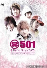 SS501 - 1ST STORY