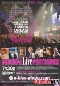 U-Kiss - Live tour A Shared Dream Special Edition