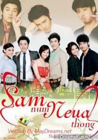 Sam Num Neua Thong