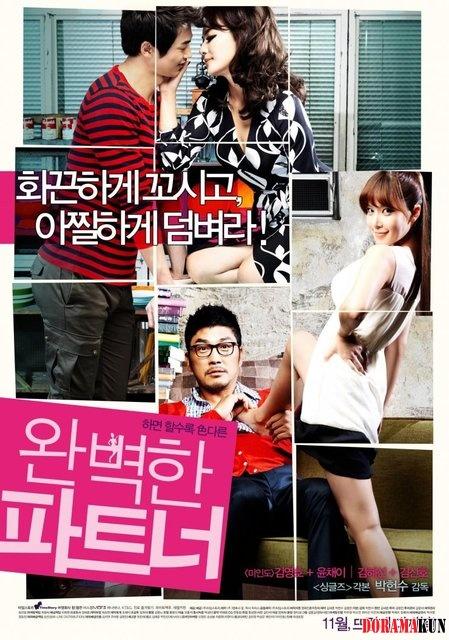 Корейский секс фильм онлайн 2012