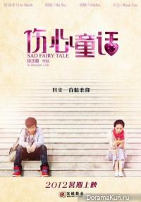 Sad Fairy Tale