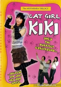 Nekomimi shojo Kiki