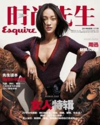 Zhou Xun Для Esquire 06/2011