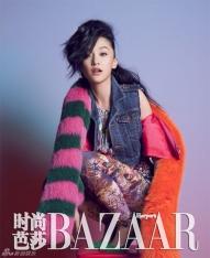 Zhou Xun Для Harper's Bazaar 07/2011