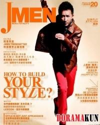 Han Geng Для JMEN HK 04/2012