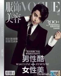 Fan Bingbing Для Vogue 04/2012