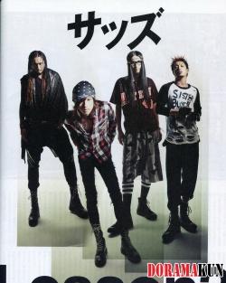 SADS для B-Pass (January 2011)