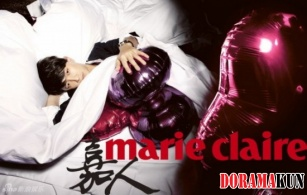 Han Geng для Marie Claire