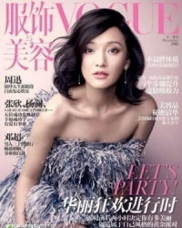 Zhou Xun Для Vogue 12/2011
