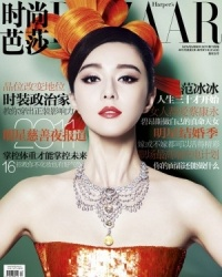 Fan Bingbing Для Harper's Bazaar 11/2011