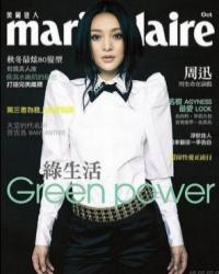 Zhou Xun Для Marie Claire China 10/2009