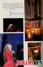 Yoshiki (X-Japan) Для Amethyst (1992)