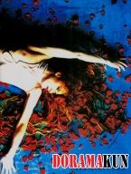 Yoshiki (X-Japan) Для Nude Часть 1