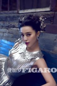 Fan Bingbing Для Figaro China 05/2012