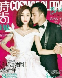 Fan Bingbing Для Cosmopolitan China 11/2009
