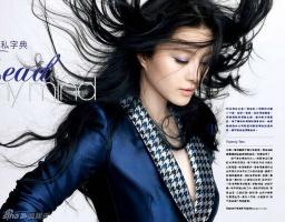 Fan Bingbing Для Cosmopolitan 03/2010
