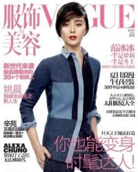 Fan Bingbing Для Vogue 076/2011