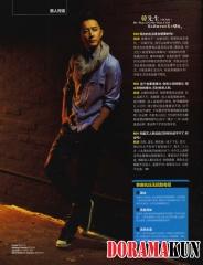 Han Geng Для Men's Health 01/2011