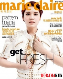 Rainie Yang Для Marie Claire 03/2012