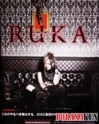 RUKA для Arena37℃ (September 2010)