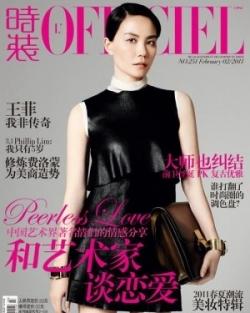 Faye Wong Для L'officiel 02/2011