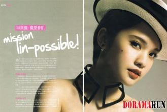 Rainie Yang Для Cosmopolitan 03/2012